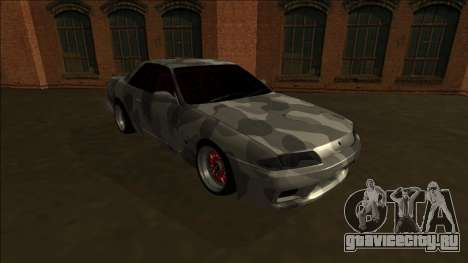 Nissan Skyline R32 Army Drift для GTA San Andreas вид слева