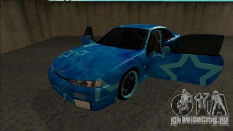 Nissan Silvia S14 Drift Blue Star для GTA San Andreas вид сзади