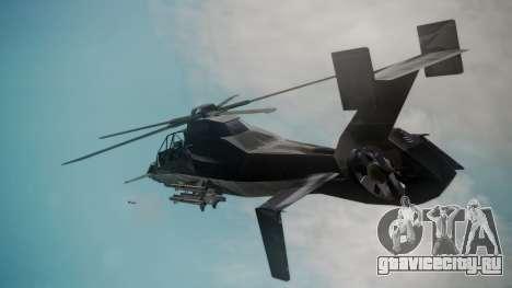 VAH-318 для GTA San Andreas вид сзади слева