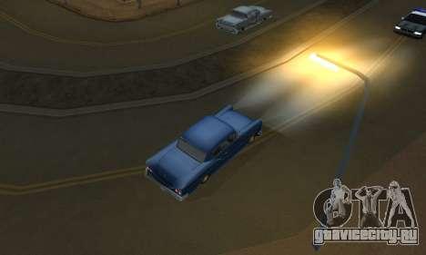Realistic Lights для GTA San Andreas четвёртый скриншот
