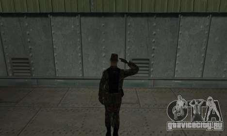 Военное приветствие для GTA San Andreas второй скриншот
