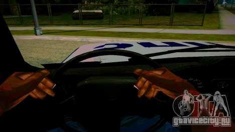 УАЗ Хантер Служба ППС для GTA San Andreas вид сбоку