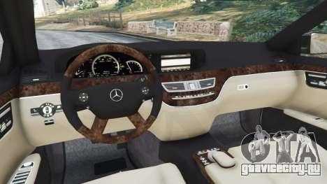 Mercedes-Benz S600 (W221) 2009 для GTA 5 вид сзади справа