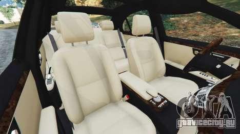Mercedes-Benz S600 (W221) 2009 для GTA 5 вид справа
