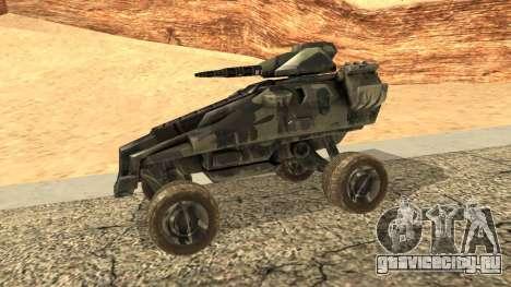 Ghost from Metal War для GTA San Andreas вид слева