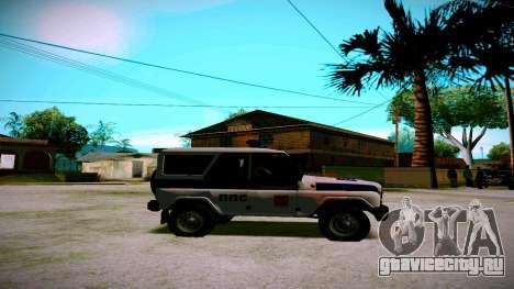 УАЗ Хантер Служба ППС для GTA San Andreas вид сзади