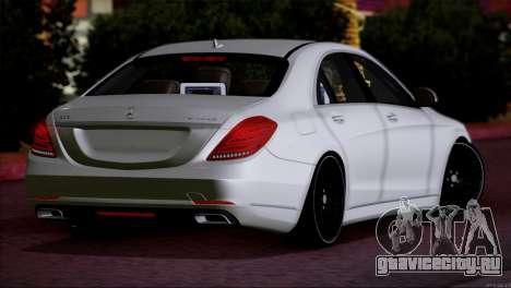 Mercedes Benz S63 W222 Качественный Сток для GTA San Andreas вид сзади слева