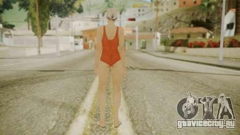 Wfylg HD для GTA San Andreas третий скриншот