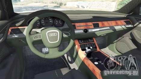 Audi A8 для GTA 5 вид спереди справа