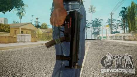 MP5 by EmiKiller для GTA San Andreas третий скриншот