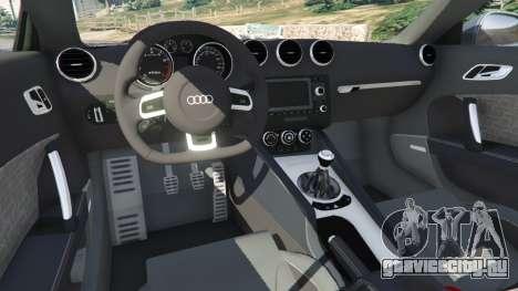 Audi TT RS 2013 для GTA 5 вид справа