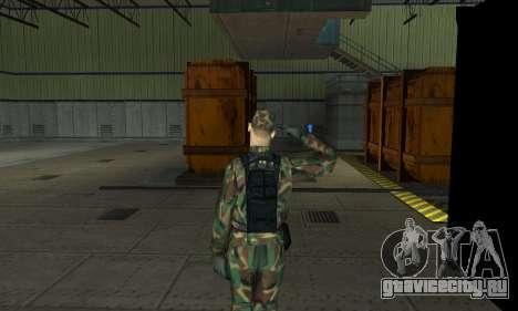 Военное приветствие для GTA San Andreas