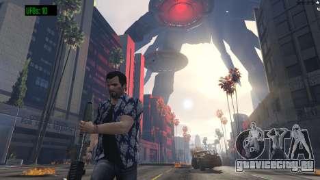 UFO Invasion 1.0.1 для GTA 5 девятый скриншот