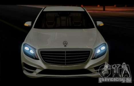 Mercedes Benz S63 W222 Качественный Сток для GTA San Andreas вид сбоку