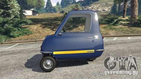 Peel P50 Police для GTA 5 вид сзади слева
