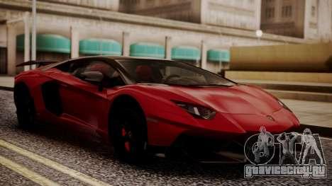 Lamborghini Aventador MV.1 для GTA San Andreas