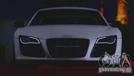 Audi R8 GT 2012 Sport Tuning V 1.0 для GTA San Andreas вид изнутри