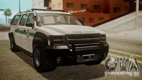 GTA 5 Declasse Granger Park Ranger IVF для GTA San Andreas
