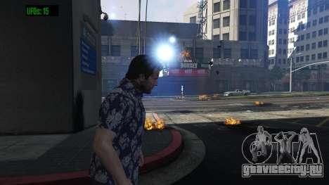 UFO Invasion 1.0.1 для GTA 5 пятый скриншот