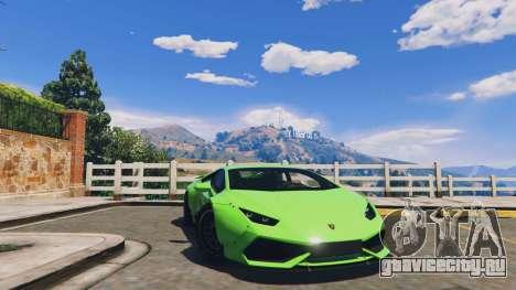LibertyWalk Lamborghini Huracan для GTA 5