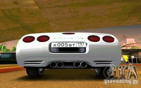 Chevrolet Corvette C5 2003 для GTA San Andreas вид справа