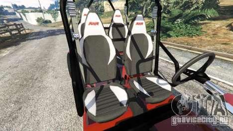 Polaris RZR 4 v1.15 для GTA 5 вид справа
