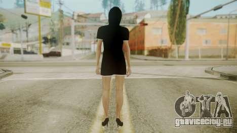 Sofyri HD для GTA San Andreas третий скриншот