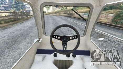 Peel P50 Police для GTA 5 вид справа