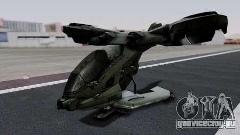 Hornet Halo 3 для GTA San Andreas вид слева