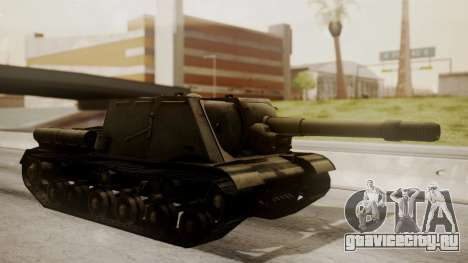 ISU-152 from World of Tanks для GTA San Andreas вид слева