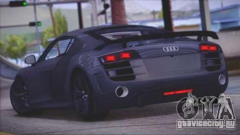 Audi R8 GT 2012 Sport Tuning V 1.0 для GTA San Andreas вид сзади слева