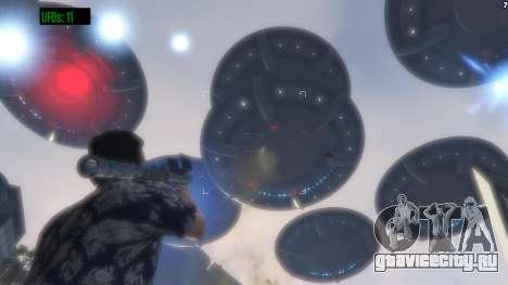 UFO Invasion 1.0.1 для GTA 5 восьмой скриншот