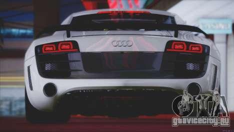 Audi R8 GT 2012 Sport Tuning V 1.0 для GTA San Andreas колёса