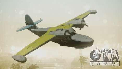 G-21A Argentine Naval Aviaton для GTA San Andreas