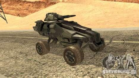 Ghost from Metal War для GTA San Andreas