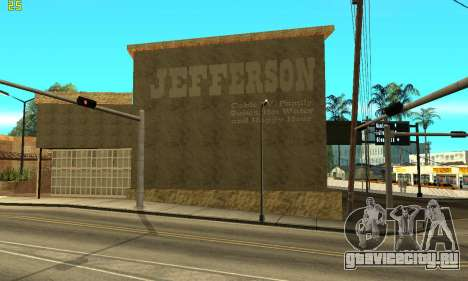 New Jefferson для GTA San Andreas второй скриншот