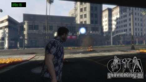 UFO Invasion 1.0.1 для GTA 5 шестой скриншот