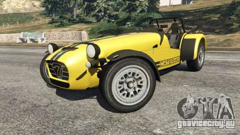 Caterham Super Seven 620R v1.5 [yellow] для GTA 5 вид справа
