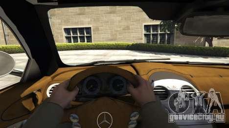 Mercedes-Benz SLR McLaren 2005 v2.0 для GTA 5 вид сзади