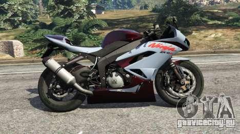 Kawasaki Ninja ZX-6R [Beta] для GTA 5 вид слева