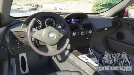 BMW M6 (E63) для GTA 5 вид справа