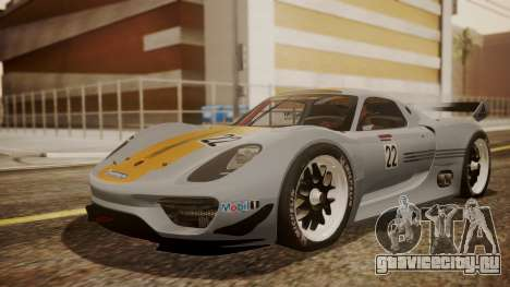Porsche 918 RSR для GTA San Andreas