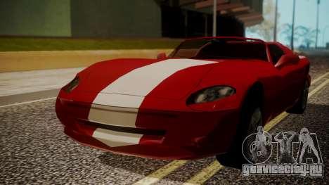 Banshee Edition 2015 для GTA San Andreas вид сзади слева