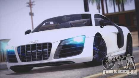 Audi R8 GT 2012 Sport Tuning V 1.0 для GTA San Andreas