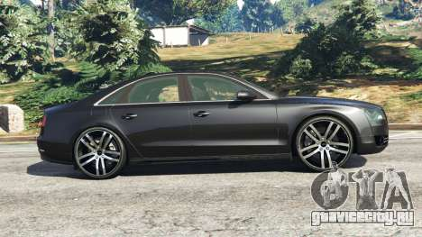 Audi A8 для GTA 5 вид слева