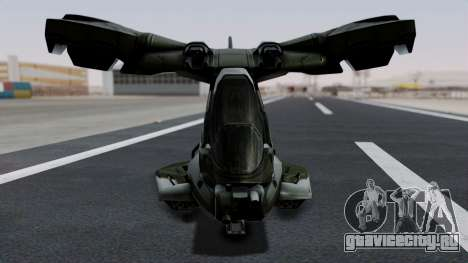 Hornet Halo 3 для GTA San Andreas