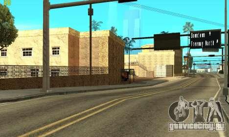 New Jefferson для GTA San Andreas третий скриншот