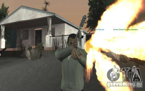 GTA 5 Tec-9 для GTA San Andreas девятый скриншот