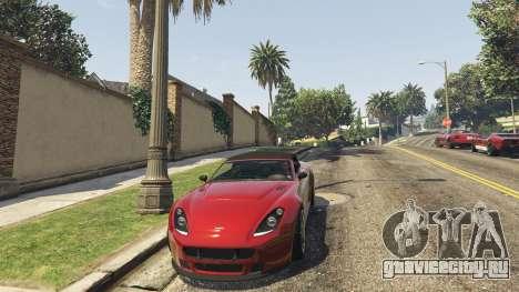 Мгновенный апгрейд машин для GTA 5 четвертый скриншот