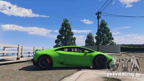 LibertyWalk Lamborghini Huracan для GTA 5 вид слева